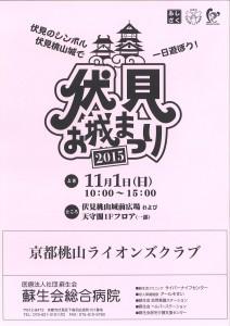 20151103193004_00001