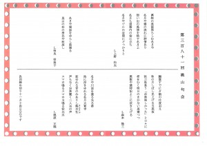 俳句S28C-116101409200