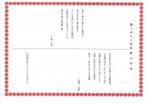 S30C-917012609361
