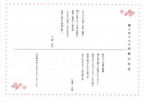 俳句S25C-917032109201